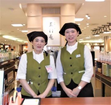 【週3日、1日4時間~OK】20~50代女性スタッフ活躍中!お煎餅おかき専門店の販売スタッフです!