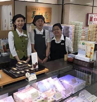 【販売・接客】週3~4日、1日5H程度 京都の老舗おかき専門店の販売スタッフです!!