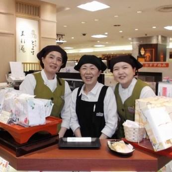 【販売・接客】週2日~、1日4時間~OK京都の老舗おかき専門店の販売スタッフです!!